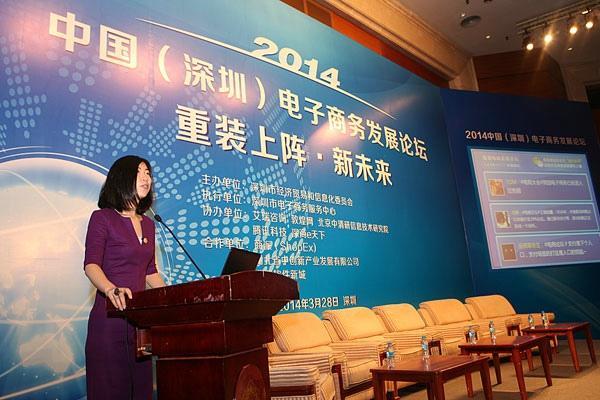 胡蓉蓉:跨境电商流程复杂 缺乏一站式解决方案