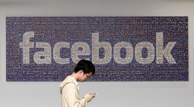 Facebook将推出工作版 欲当企业员工沟通平台