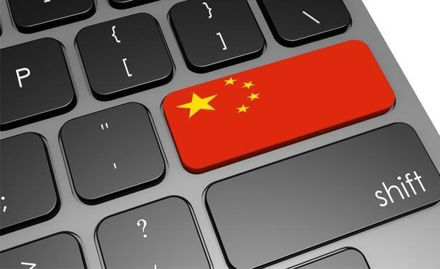 德媒:中国山寨技术时代结束 重回科技强国