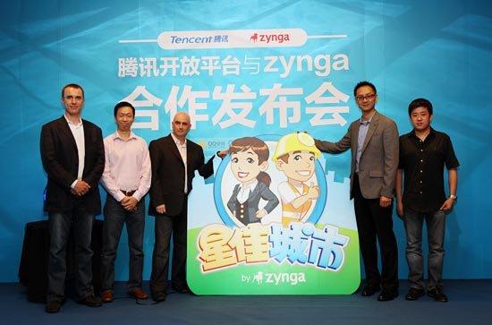 腾讯Zynga合作发布《CityVille》中文版