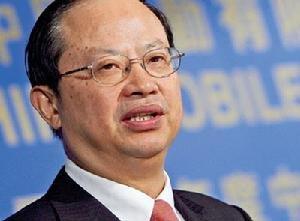 中国移动董事长王建宙等三人获国际电联大奖