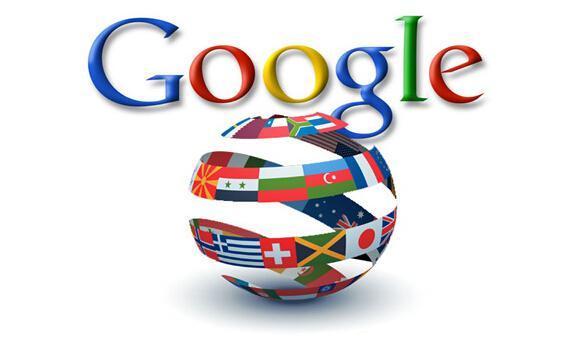 谷歌第二季度净利润34.2亿美元 同比增5.9%