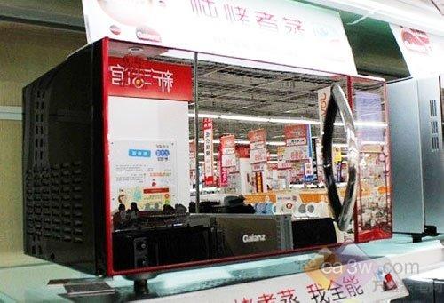 格兰仕微波炉不足900元 镜面中国红