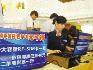 丘文辉:助建无线城市让信息服务惠及全社会
