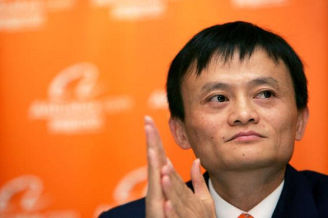 创业--马云:香港若改革上市规则 蚂蚁金服将赴港IPO