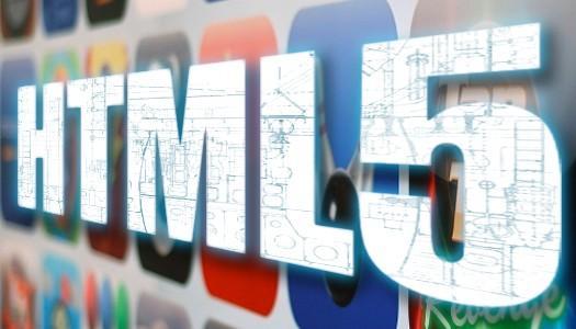 HTML5标准制定完成