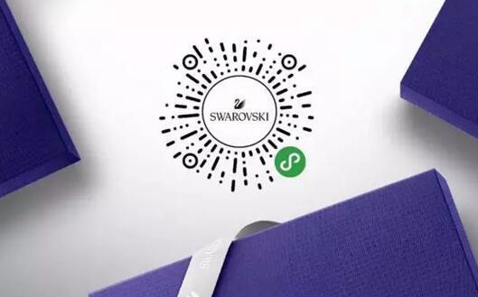施华洛世奇携手微信推出小程序,将率先接入微信支付