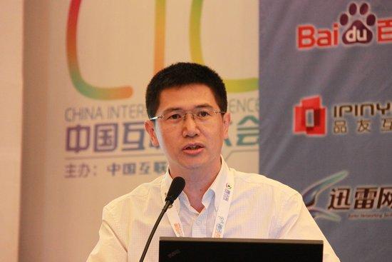 迅雷高级副总裁黄芃:下载速度从400K提升到3兆