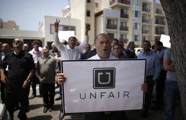 美国商会起诉西雅图政府:担心损害Uber利益