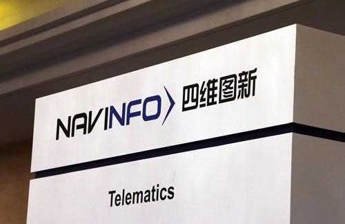 腾讯11.73亿元投资四维图新 占股11.28%