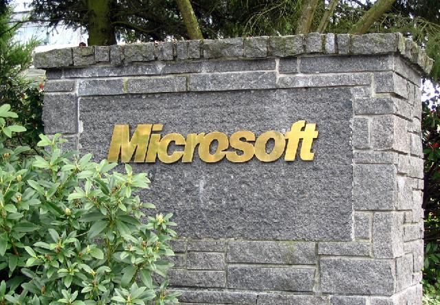 微软第四财季净利46.12亿美元 同比下滑7%