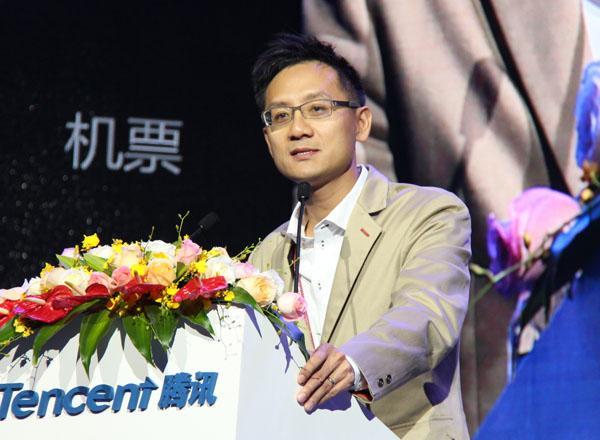 汤道生:腾讯要打造中国最成功的创业孵化器