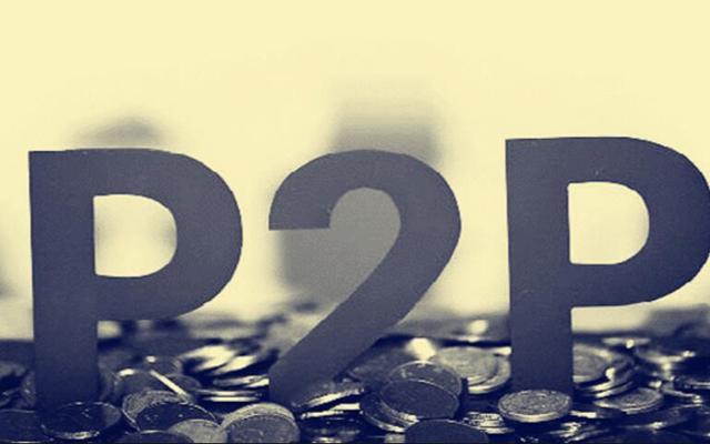 去年P2P网贷成交额破2.8万亿 平均每月爆出78家问题平台