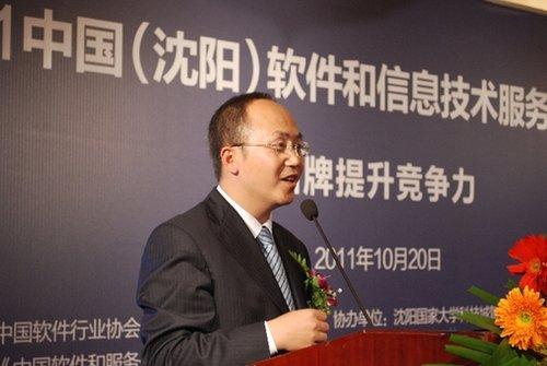 2011中国软件信息技术服务品牌大会沈阳召开