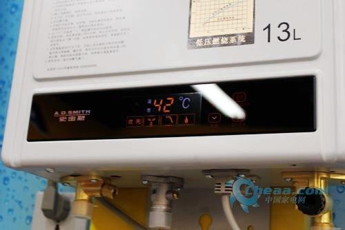 AO史密斯热水器JSQ-24C-GMX报价4168元