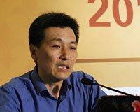 工商银行产品创新管理部总经理苏文力发言