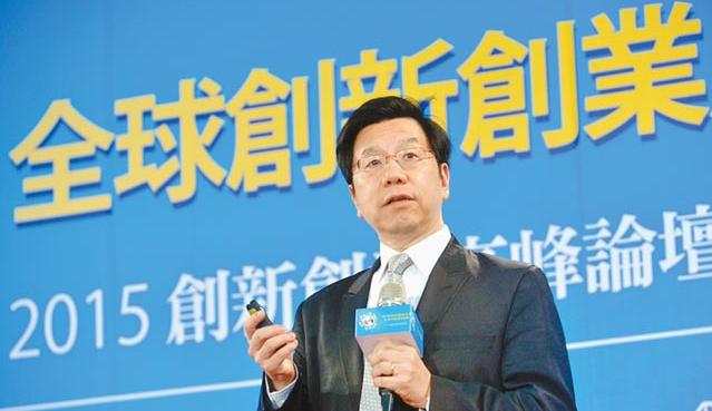 李开复:未来五年物联网带来庞大创业机会