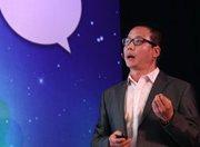 张建华:微信为内容商提供发展空间