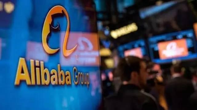 阿里巴巴集团第三季度净利10.61亿美元 同比下滑69%