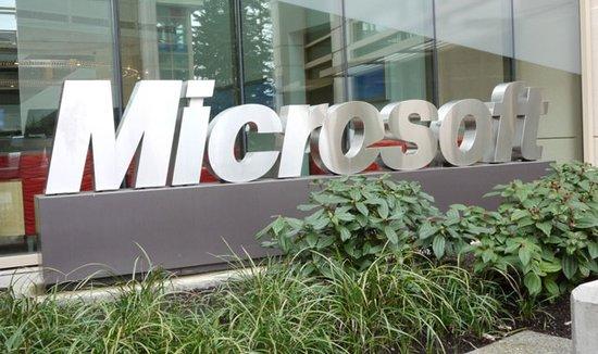传微软拟投10亿到30亿美元参与戴尔私有化交易