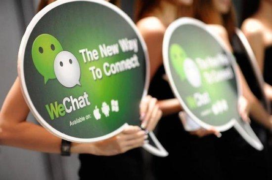 微信国际战略见效 WeChat注册用户数突破5000万