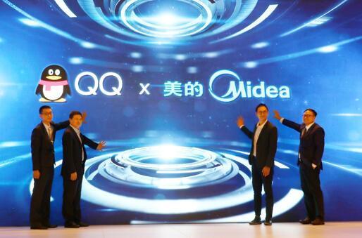 腾讯QQ与美的达成战略合作 基于IP和物联云推出10款智能家电