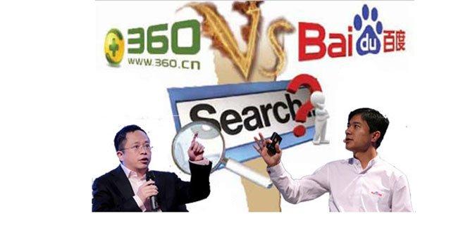 360通用搜索是借尸还魂