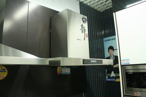 帅康CXW-200-T789惊爆4690元 拒绝落寞