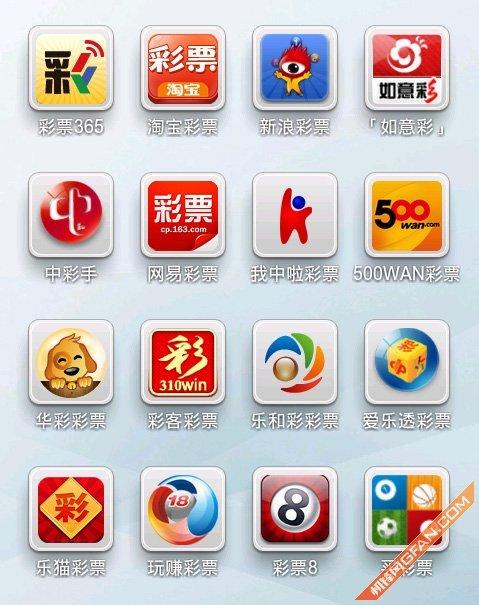 手机彩票应用彩票365下载量突破300万