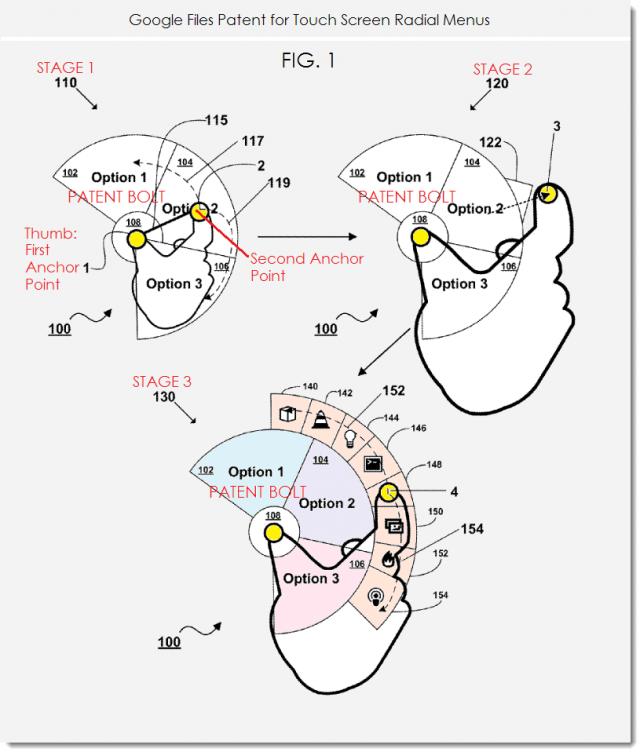 谷歌新专利:安卓环形菜单 双指触屏效率高