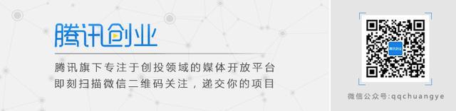 王兴:互联网如果想回暖 一个非常重要的方向是供应链和B2B行业的创新
