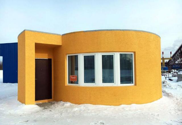 3D打印房屋24小时即解决战斗 造的真够快
