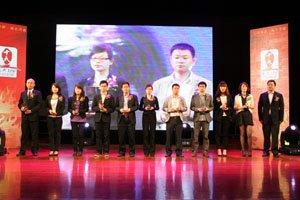 经销商最满意十大白电企业颁奖