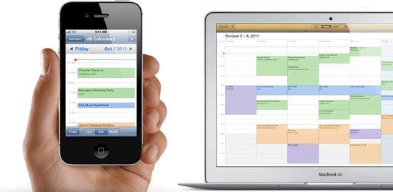 如果你打开的是暖色icloud你选项看到苹果v暖色的使用.苹果日历手机怎么调图片