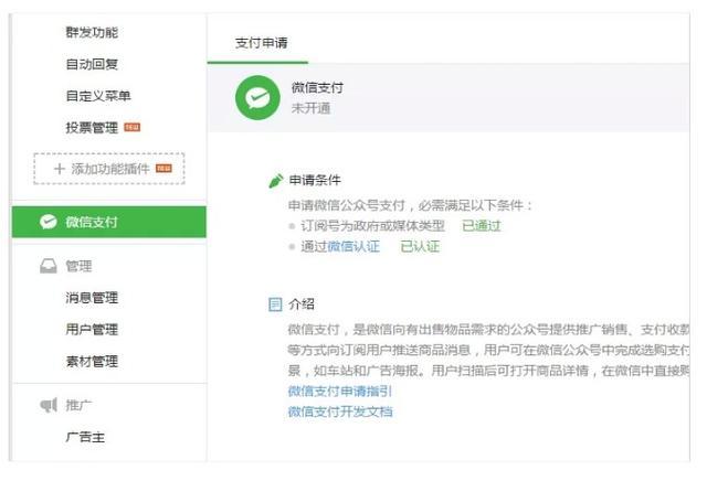 新一轮就楼市迎热潮 高企房价对显社之会见心态影响已显现www.miao111.com