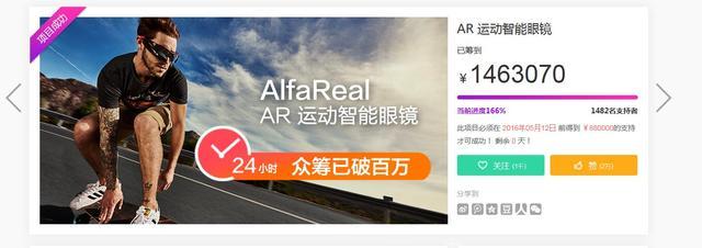 网曝两家VR公司拖欠员工工资 但这很可能只是一个开始