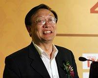 金融IT峰会现场:中国银联执行副总裁柴洪峰主题演讲