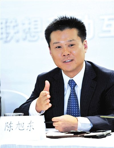 联想中国区总经理陈旭东:有信心战胜iPhone