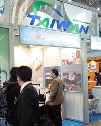 台湾联合展团