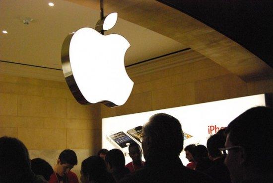 美国国会称苹果利用海外公司两年避税125亿美元