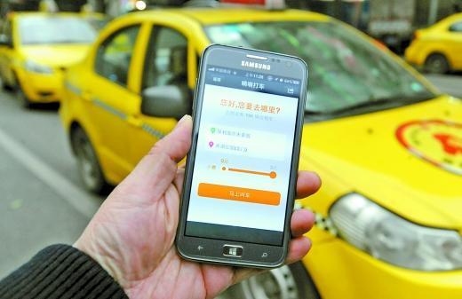 打车软件冲击电召平台 引发出租车运营方矛盾