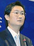 腾讯公司CEO马化腾主题演讲
