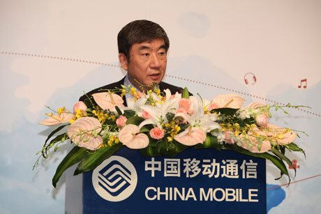 中国移动董事长奚国华