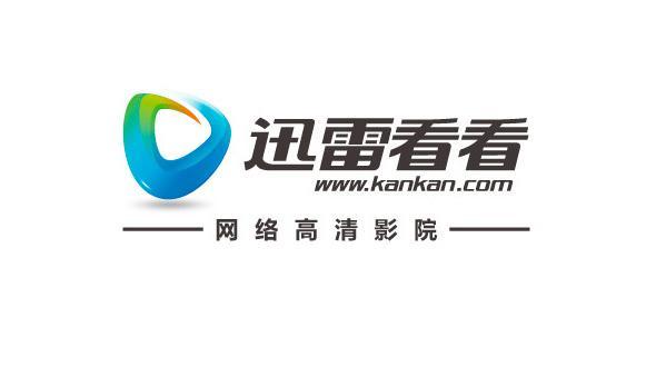 2007中国西安国际数字科技博览杏彩官网远会隆重开幕