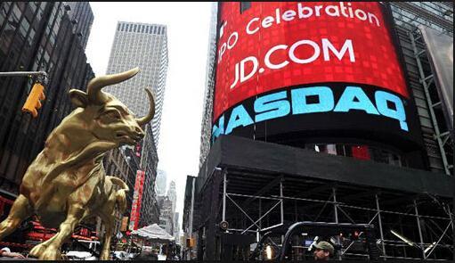 中国企业二季度赴美IPO募资额创7年新高