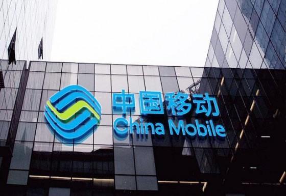 弱化通讯依赖 中国移动的投资豪赌