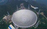 世界最大射电望远镜竣工在即
