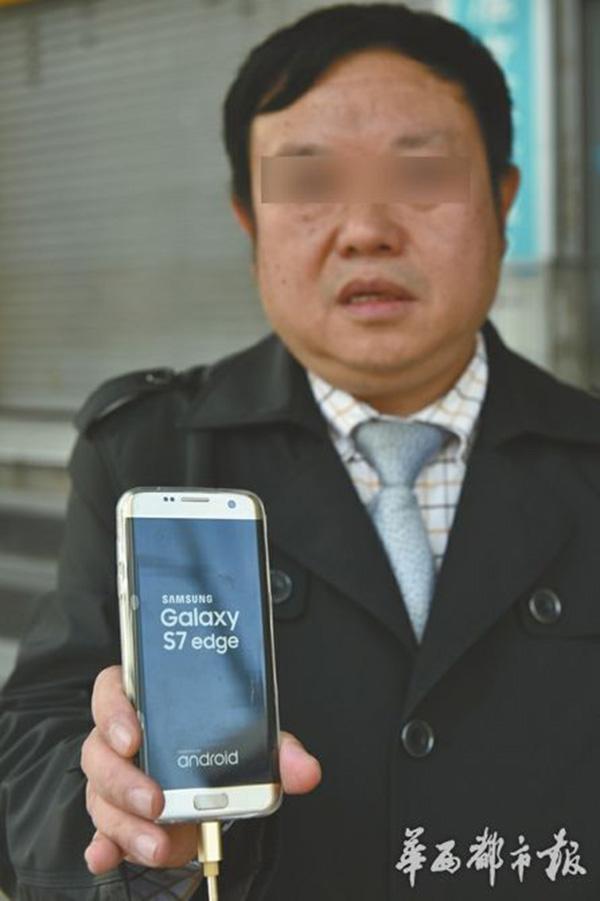 新手机系统崩溃数据丢失 成都律师状告三星索赔5万元