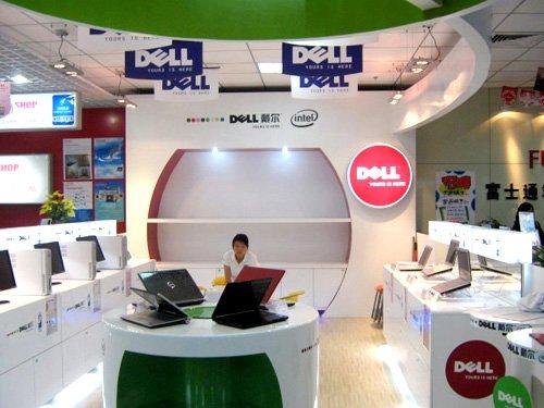 戴尔计划将中国区销售店铺数量增加一倍