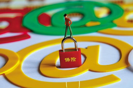 客户信息不真实 华夏、东吴人寿互联网 保险业务被暂停